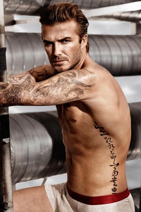 Hot Naked Celebrity Men 43